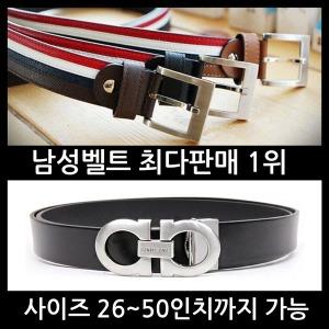 남성벨트판매1위/명품캐주얼허리띠/가죽남자정장혁대