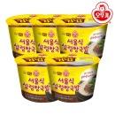 컵밥 서울식 설렁탕국밥 5개
