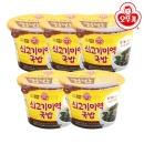 쇠고기미역국밥(컵) 172g 5개