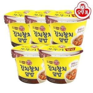 김치참치덮밥 280g 5개