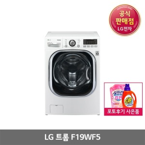LG전자 F19WF5 드럼세탁기 LG공식 (주)삼정