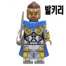 중국레고 1283 발키리 어벤져스 엔드게임 미니피규어