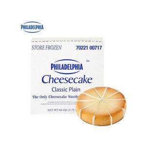 (현대Hmall)필라델피아 치즈케익 1.7kg(16조각)