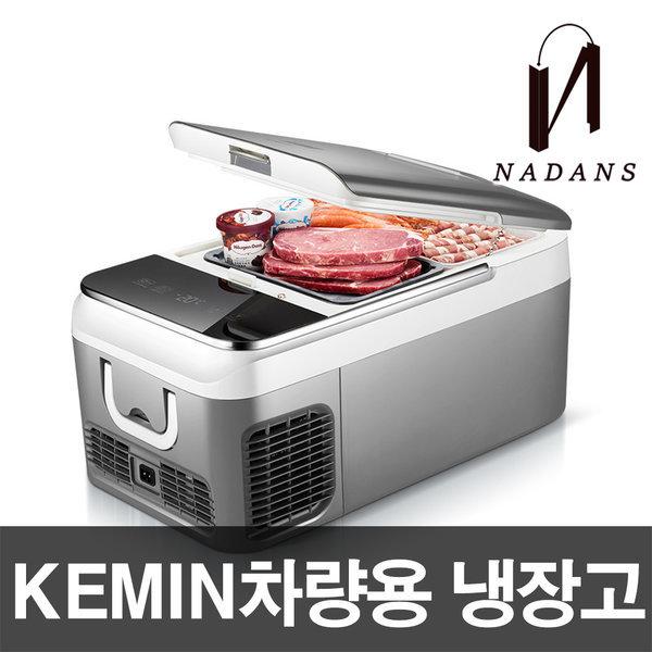 KEMIN 차량용 가정용 미니 냉장고 18L 26L