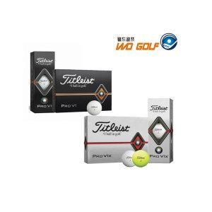 타이틀리스트 NEW PRO V1 V1X 골프공 2020