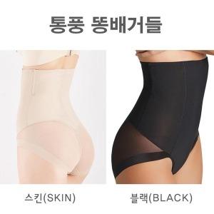 여름 보정속옷 강력 거들 똥배팬티 뱃살 바디쉐이퍼