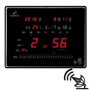 CHOICE CH57 디지털 벽시계 초이스 전파시계 벽걸이