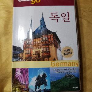 justgo.독일/시공사.2010