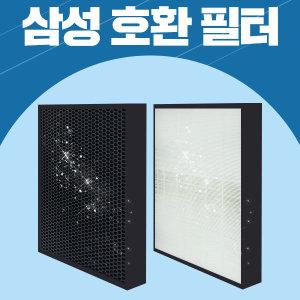 삼성 2019년6월생산 최신형 블루스카이필터 CFX-B100D