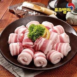국내산 한돈 냉장 삼겹살 (구이용) 500g / 18종 모음전