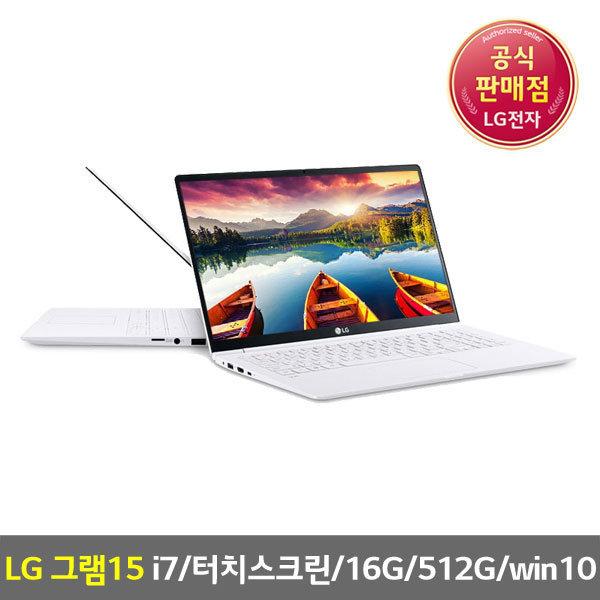 총판T) LG그램 15Z990-HA76K +사은품 / 서울당일배송