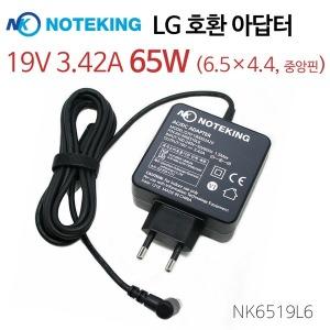 LG FLATRON 모니터 EAY61771501 호환 65W 아답타