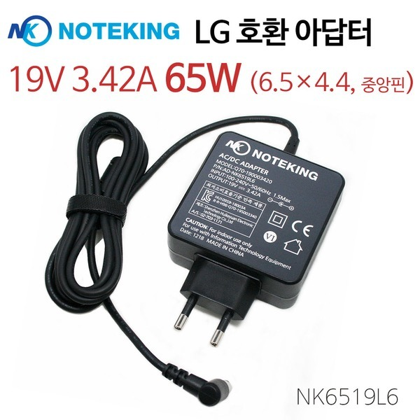 LG FLATRON 모니터 EAY60685802 호환 65W 아답타