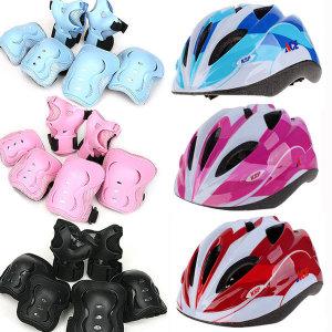 어린이헬멧 성인 보호대 인라인스케이트 자전거헬멧