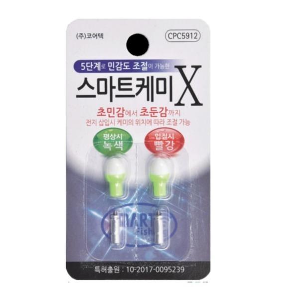 코어텍 스마트케미X 스마트 전자케미 민감도조절 3mm