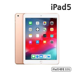 새상품  한정수량 애플 아이패드9.7 5세대 32G 셀룰러 골드 WiFi+LTE