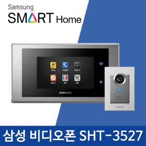 삼성 SHT-3527/디지털/비디오폰/인터폰