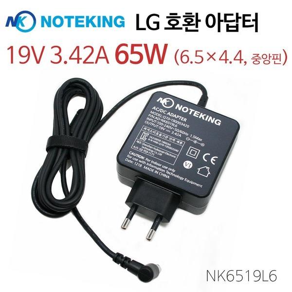 LG FLATRON 모니터 AG19034B044 호환 65W 아답타