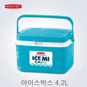 로이첸 아이스미 4.2L 아이스박스 런치박스