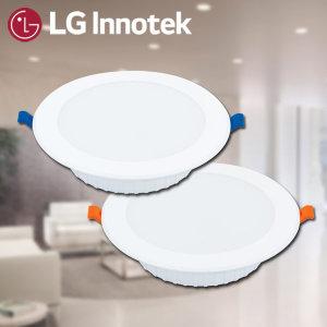포커스 LED 다운라이트 매입등 6인치 8인치 매립등