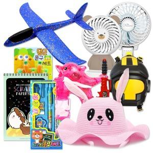 대유행 1+1비행기/휴대용선풍기/토끼모자/생일선물
