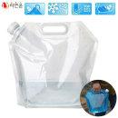 5L 휴대용 물통 워터백 물주머니 낚시 캠핑용 접이식