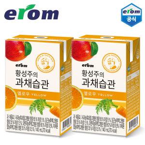 이롬-과채습관23 옐로우 140mlX24팩-하루야채/썬업