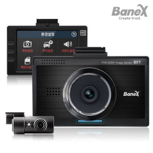 바넥스BX7 자동차 블랙박스2채널 가성비 차량출장장착