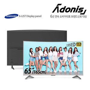 아도니스 TS-650CUHD 고화질에 커브를 더한 고품격 UHD TV 65형 (165cm)