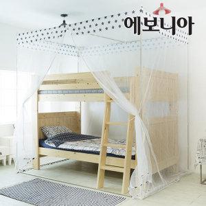 사각 캐노피 일반형 모기장 캐노피/싱글/벙커이층침대
