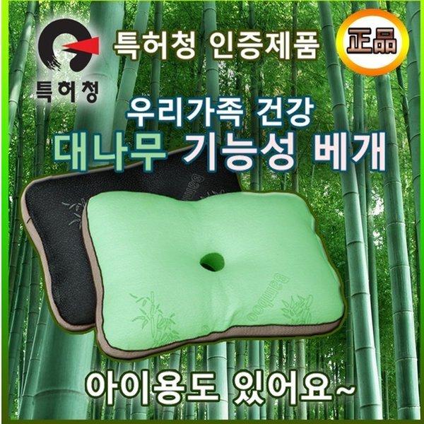 대나무구멍베개 기능성베개 건강베개 대나무섬유