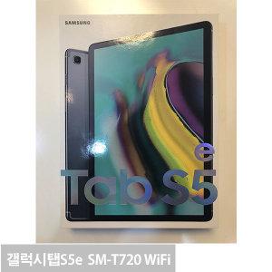 삼성전자 갤럭시탭S5e SM-T720 (2019년5월)