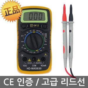 MAS 830 디지털 멀티 테스터기 전기 랜 전지 테스타기
