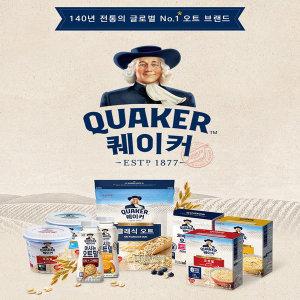 퀘이커/오트밀/쿠키/시리얼 모음