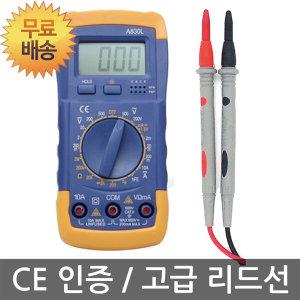 A830L 디지털 멀티 테스터기 전기 전압 직류 테스타기