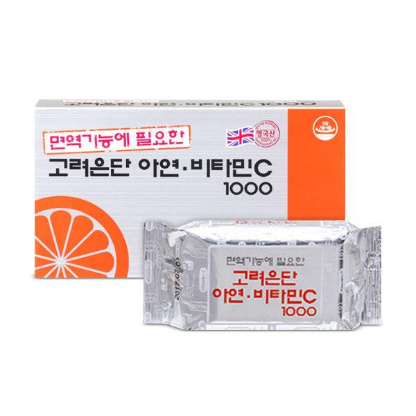 고려은단 아연비타민C 150정 건강기능식품 165g