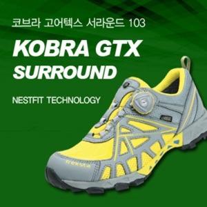 트렉스타 고어텍스 트레킹화 코브라 서라운드103 LSGT01