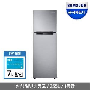 인증점P 삼성 일반냉장고 RT25NARAHS8 전국무료
