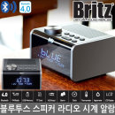 BA-CL2 블루투스 스피커 라디오 탁상시계 알람 AUX