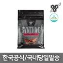 신타6엣지 3.8kg/초코/단백질헬스보충제/프로틴