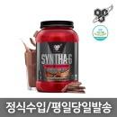신타6엣지/1.06kg 초코/단백질헬스보충제프로틴