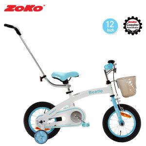 유아세발자전거/어린이세발자전거/유아동세발자전거