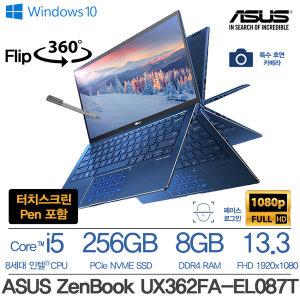 노트북 UX362FA-EL087T 젠북 터치스크린 360도회전 i5