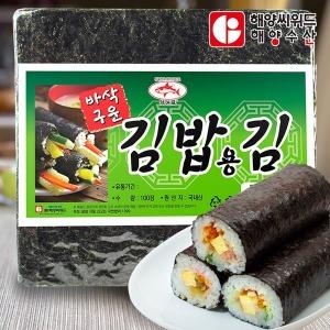 해양 구운김밥김 100장 잘 터지지 않는 구운 김밥용김