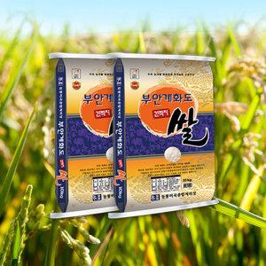 2018년 햅쌀 부안계화도 간척지쌀 신동진미 20kg(10kg+10kg)