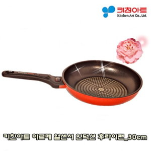 SM 키친아트 아르떼 열센서 인덕션 후라이팬 30cm
