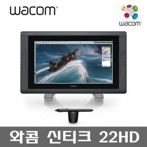 와콤 신티크 22HD DTK-2200