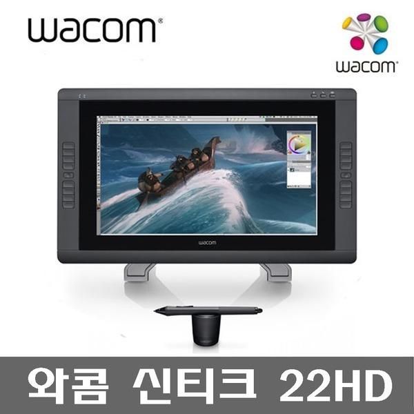 (사은품 증정)와콤 신티크 22HD DTK-2200