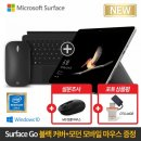 서피스 고(GO) 4415Y/4GB/64GB +타입커버 블랙 +마우스