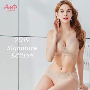 Aneta by신영와코루 시그니처 에디션